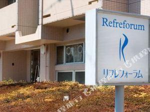 弗萊論壇酒店(Refre Forum)