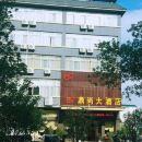 井岡山鼎尚大酒店