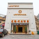 泗洪龍騰精品酒店