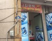 釜山Song jeong Green民宿