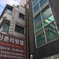 新村生活旅舍酒店預訂