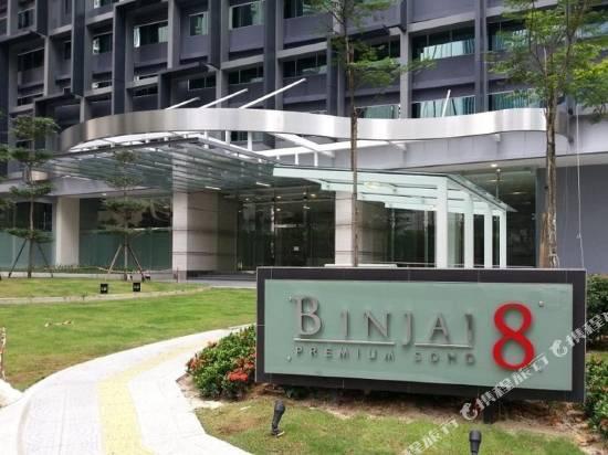 吉隆坡亞洲奢華套房 @ 城中城賓甲8號公寓