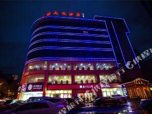 吉首山歸民族文化酒店