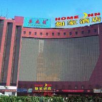 如家(上海外高橋自貿區店)酒店預訂