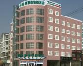 格林豪泰(東明火車站店)