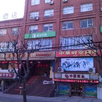 海友酒店(上海火車站店)酒店預訂