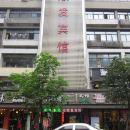 深圳宏順發賓館(HonShunFa HOTEL ShenZhen)