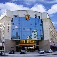 速8(福州金山萬達店)酒店預訂