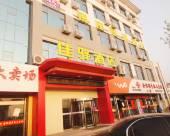 銀座佳驛酒店(曲阜遊客中心店)