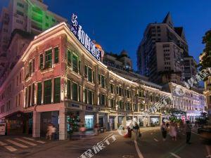 廈門中山路步行街和頤酒店