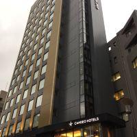東京六本木 光芒酒店酒店預訂