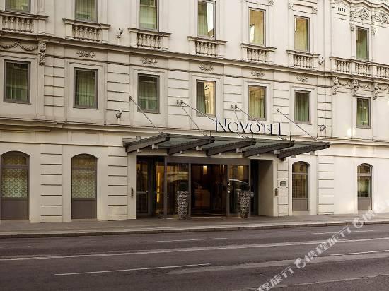 維也納諾富特酒店