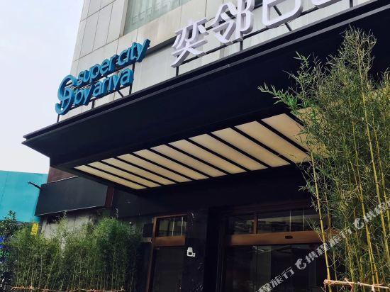 上海奕鄰66酒店(Ten66 Serviced Residences Supercity by Ariva)外觀
