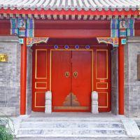 北京華爾道夫衚衕四合院酒店預訂
