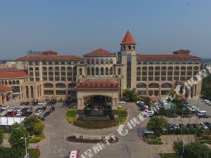 衡水泰華温泉大酒店