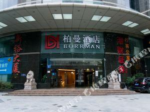 柏曼酒店(廣州區莊地鐵站店)