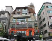 首爾媽媽和爸爸旅館和公寓酒店