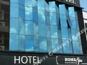 新山歐+酒店