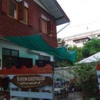 曼谷藍鰭旅館酒店預訂