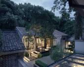 杭州源居六然·西湖旅宿