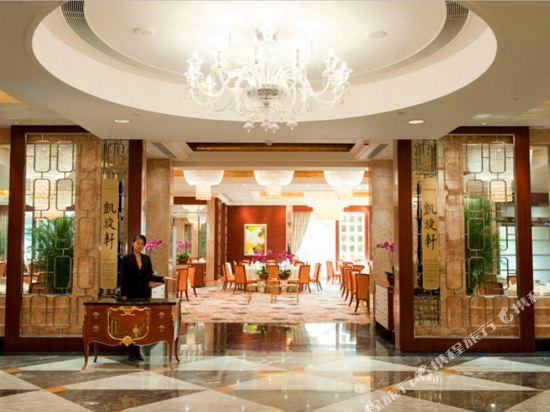 澳門凱旋門酒店(L'Arc Macau)餐廳