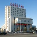 烏蘭浩特百悅國際大酒店