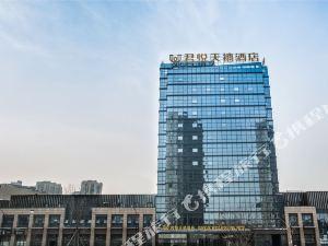 宜興君悦天禧酒店
