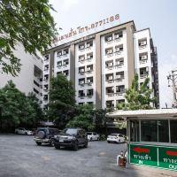 14 大廈旅館酒店預訂