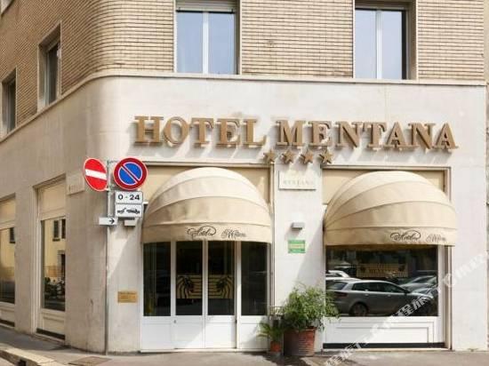米蘭明塔娜酒店