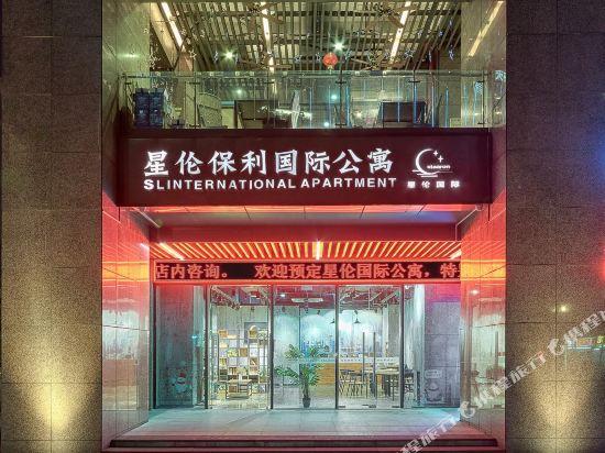 星倫保利中匯國際公寓(廣州火車東站店)(原倫凱保利國際公寓)外觀