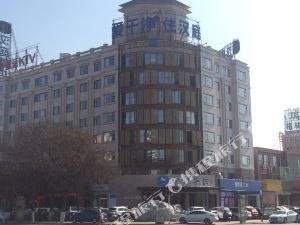 漢庭酒店(濮陽市中心廣場店)
