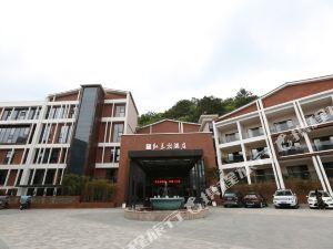 龍泉紅豆林酒店