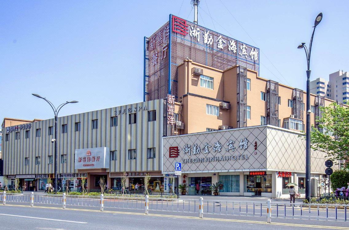 杭州金海賓館Jin Hai Hotel
