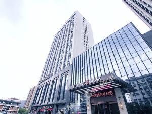 怡程酒店(三明市政府大潤發店)