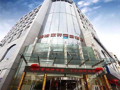 Adult Guide in Xiangfan