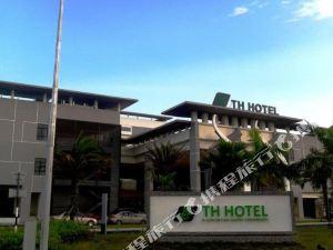 丁加奴TH酒店與會議中心