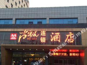 A&A Room尚客優連鎖酒店(辛集皮革城店)