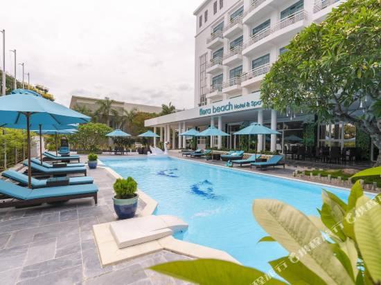 弗洛拉海灘Spa酒店