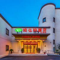 維也納酒店(上海徐家彙宜山路地鐵站店)酒店預訂