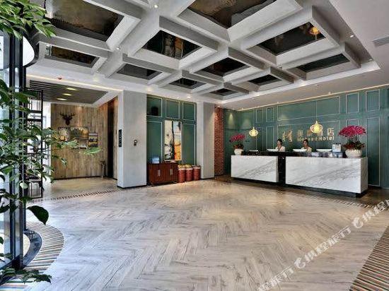 美豪酒店(常州恐龍園旗艦店)(Mehood Hotel (Changzhou Dinosaur Park Flagship))商務公館套房