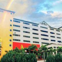 吉隆坡諾夫爾酒店酒店預訂