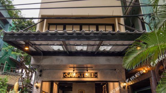 薩瓦特迪原創旅館