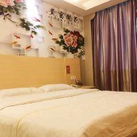 七橙酒店(深圳筍崗地鐵店)(原家外家連鎖酒店)酒店預訂