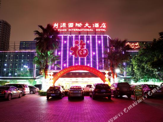 Liyuan International Hotel (Beihai High-speed Railway Station)