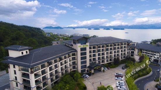 千島湖開元曼居酒店
