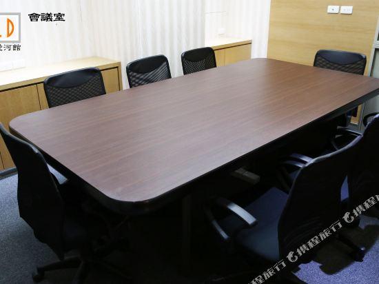 高雄蒂亞飯店-愛河館(Hotel-D)會議室