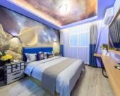 北京柚美酒店
