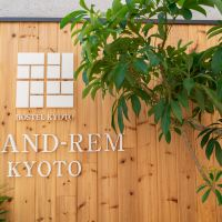 京都大夢酒店酒店預訂