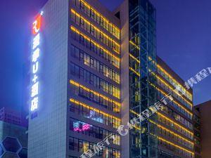 瀋陽漫季U+酒店