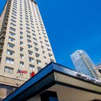 温哥華世紀廣場酒店和温泉中心酒店預訂